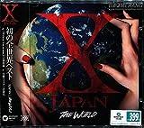 World: Best of/