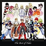 The Best of Tales(初回限定盤)(DVD付)