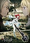 終末のイゼッタ Vol.5(全巻購入者イベントチケット優先申込券付) [Blu-ray]