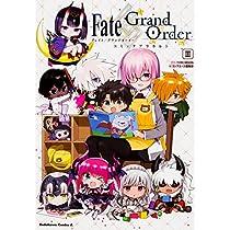 Fate/Grand Order コミックアラカルト III (カドカワコミックス・エース)