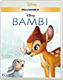 バンビ MovieNEX [ブルーレイ+DVD+デジタルコピー(クラウド対応)+MovieNEXワールド] [Blu-r…