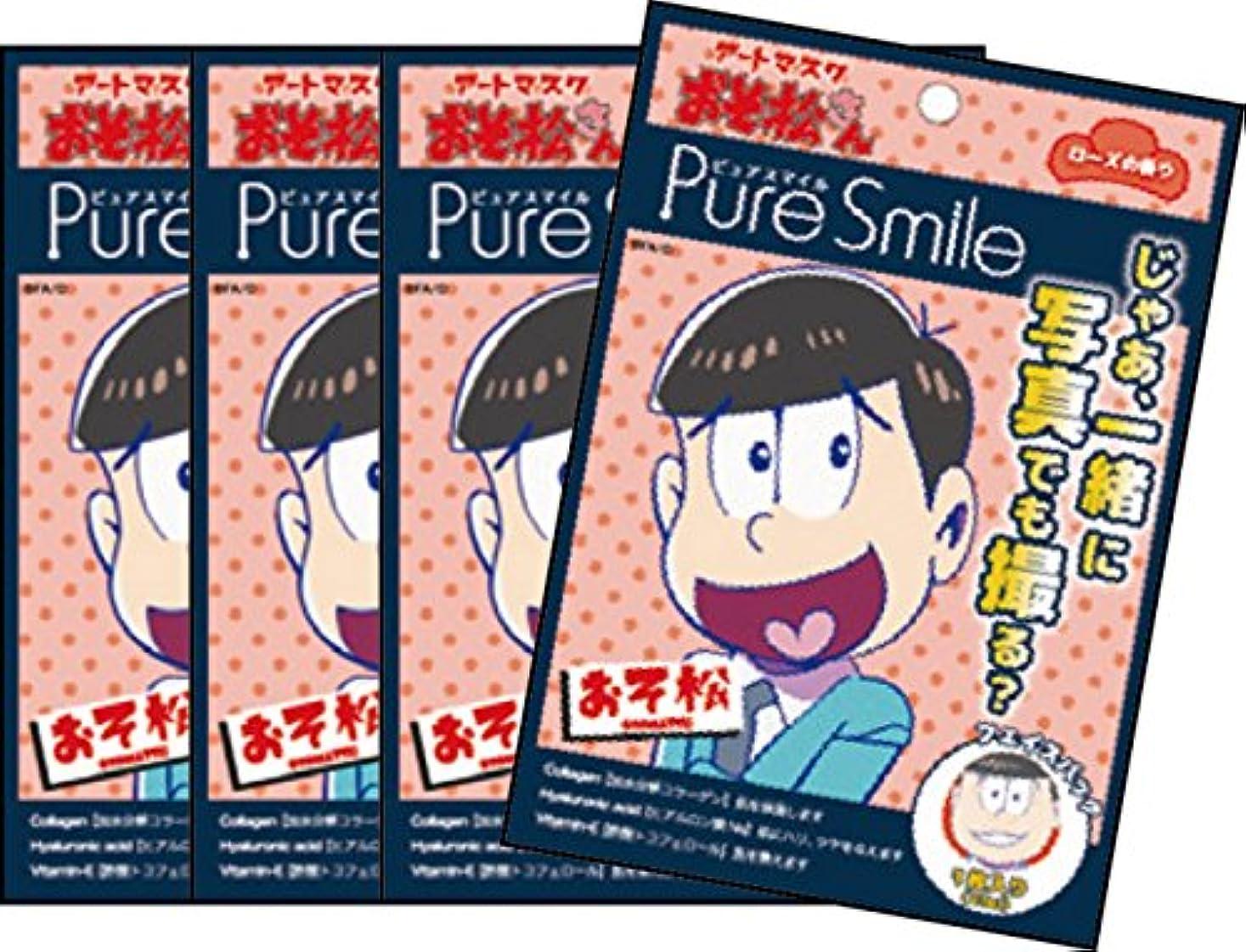 病者テキスト店員ピュアスマイル 『おそ松さんアートマスク』(おそ松柄/ローズの香り)4枚セット