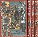 ダンジョン飯  コミック 1-4巻セット