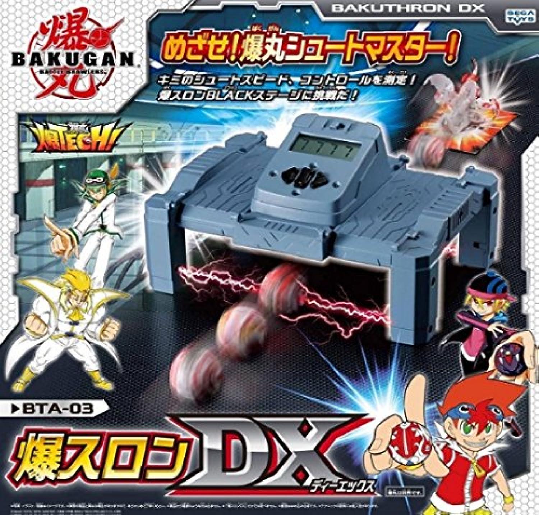 爆丸 BTA-03 爆テク 爆スロン DX 5点セット