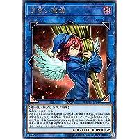見習い魔嬢 レア 遊戯王 サイバネティック・ホライゾン cyho-jp049
