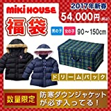 MIKIHOUSE(ミキハウス)ドリームパック5万円福袋2017年新春福袋 90cm,女の子