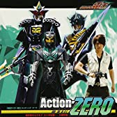 Action-ZERO 仮面ライダー電王 エンディングテーマ