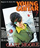 YOUNG GUITAR (ヤング・ギター) 1997年 7月号