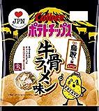 カルビー ポテトチップス 牛骨ラーメン味(鳥取県) 55g×12袋