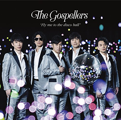 Fly me to the disco ball(通常盤)