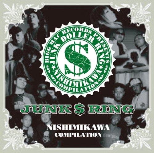 JUNK $ RING 西三河 COMPILATION