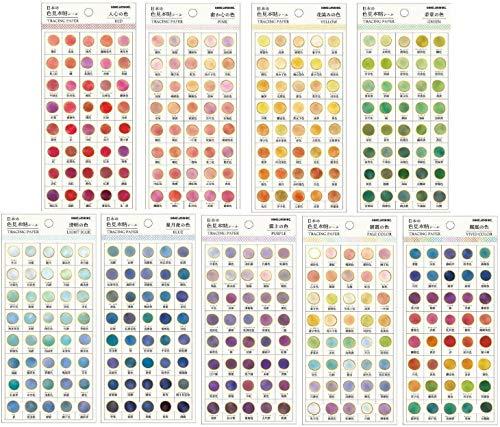 日本の色 色見本帖 シール 全360色セット(各シート40色×9シート)日本の色見本手帖シール