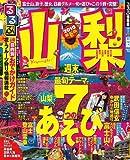 るるぶ山梨'10 (るるぶ情報版 中部 3)