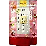 無農薬 和紅茶ティーバッグ(国産茶葉100%) 2g×15 水出し可 茶の蔵