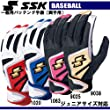 SSK (エスエスケイ) 野球 一般用シングルバンド手袋(両手) ブラック×ピンク Lサイズ BG5000W