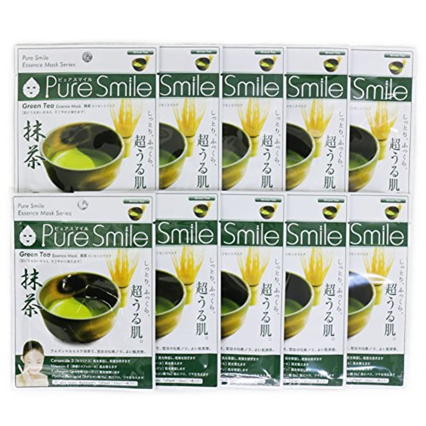 ゆるく時刻表レモンPure Smile ピュアスマイル エッセンスマスク 抹茶 10枚セット