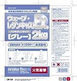 レジンキャストEX 2kg (ノンキシレングレー)