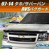 AVS 07-14 シボレー タホ/サバーバン/アバランチ バグガード/バグフードプロテクター [並行輸入品]