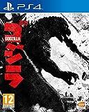 Godzilla (PS4) by Namco Bandai [並行輸入品]