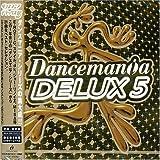 DANCEMANIA DELUX(5) ユーチューブ 音楽 試聴