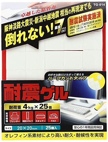 エレコム 耐震ゲル 転倒防止 耐荷重 4kg(1枚使用) TG-014