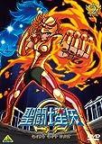 聖闘士星矢Ω 2 [DVD]