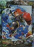 ロードオブヴァーミリオン3/海種【LoV3.5】5-064 SST プリシス