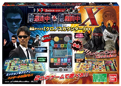 2WAYボードゲーム 逃走中&戦闘中X(クロノス)...