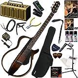 YAMAHA サイレントギター 初心者 入門 細めのネック形状に、弦長634mmスケールを採用。SRTパワードピックアップシステムを搭載したスチール弦モデル レトロなデザインで多機能・高音質のYAMAHA THR5Aが入ってる大人の20点セット SLG200S/TBS(タバコブラウンサンバースト)