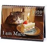 アートプリントジャパン 2020年 まるちゃん(卓上)カレンダー vol.033 1000109242