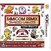 ファミコンリミックス ベストチョイス - 3DS