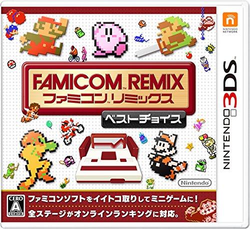 ファミコンリミックス ベストチョイス - 3DSの詳細を見る