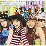 メロン記念日シングルVクリップス(2) [DVD]