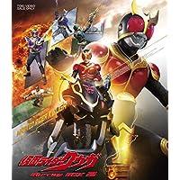 仮面ライダークウガ Blu‐ray BOX 2