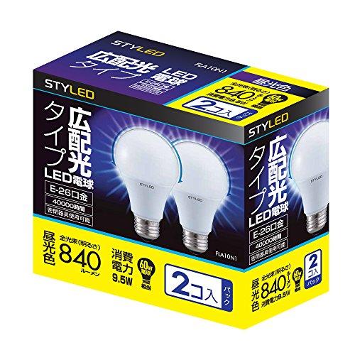 STYLED LED電球 2個パック 広配光タイプ 840lm 昼光色相当(E26口金 一般電球形60W形相当9.5W 密閉器具使用可能) FLA10N1