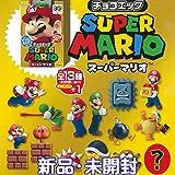 チョコエッグスーパーマリオ30th ゲーム フィギュア 任天堂 食玩 フルタ製菓(大箱1箱に10個入り)