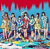 プレシャスサマー! (初回限定盤B)(CD+DVD)