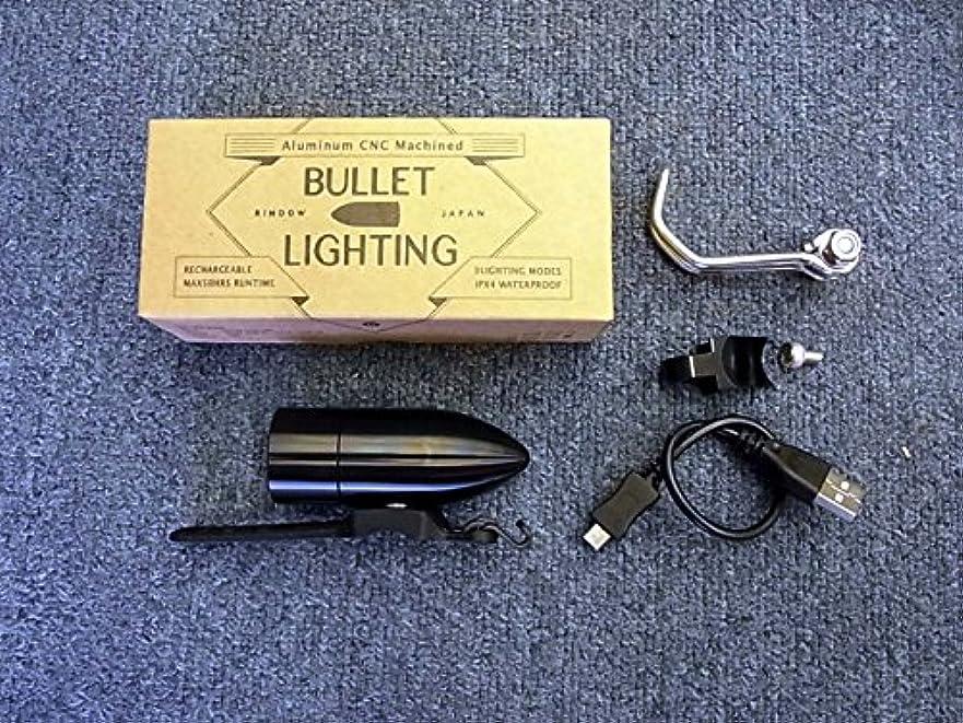 実験室現実サンプルBullet Lighting ブラック for BROMPTON