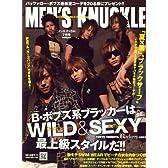MEN'S KNUCKLE (メンズナックル) 2008年 07月号 [雑誌]