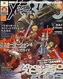ファミ通Xbox (エックスボックス) 360 2009年 03月号 [雑誌]