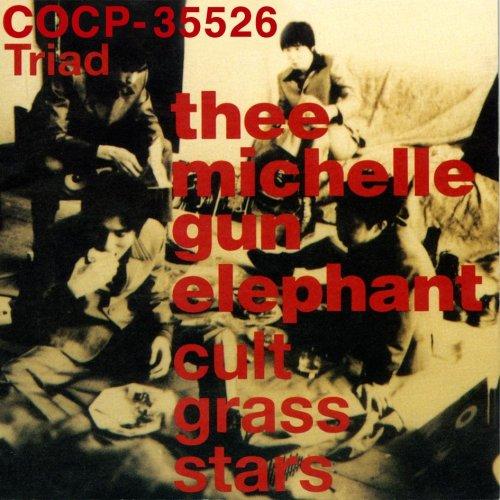 【THEE MICHELLE GUN ELEPHANT】おすすめ人気曲ランキングTOP10を紹介!!の画像