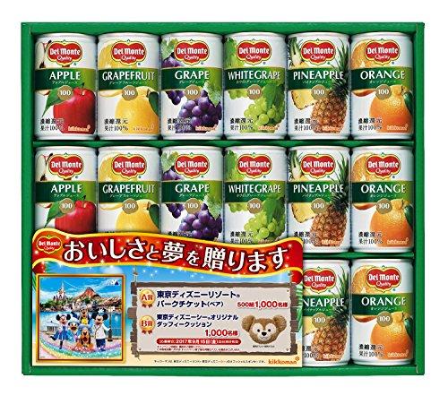 デルモンテ 100%果汁飲料ギフト KDF-20