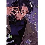 春のムショク(2) (ゲッサン少年サンデーコミックス)