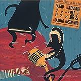 ラッパ唄う ピアノ踊る 〜Live 2016〜