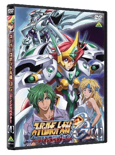 スーパーロボット大戦OG ジ インスペクター 4  DVD