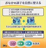 ヤクルトBL整腸薬 36包 [指定医薬部外品] 画像