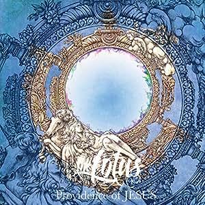 Providence of JESUS (初回限定盤) (DVD付)