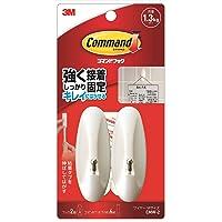 3M コマンド フック キレイにはがせる 両面テープ スイングフック Mサイズ 耐荷重1.3kg 2個 CMW-2