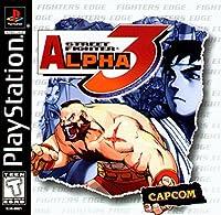 Street Fighter Alpha: Warriors' Dreams [並行輸入品]