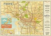 """Cavallini & Co。東京マップ装飾紙シート20"""" x 28"""""""
